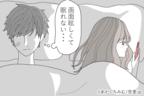 早く寝てくれよ…!彼がうんざりする彼女の「夜にやると嫌われること」4つ
