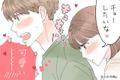 可愛すぎて困る…♡彼氏が胸キュンする「キスのおねだり」の仕方