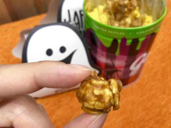 【ギャレットポップコーン】期間限定!ハロウィンにぴったりの2種類を食べ比べ♡