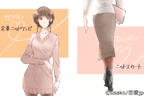 1着でモテコーデの完成♡男女ウケ抜群の「ニットコーデ」4つ