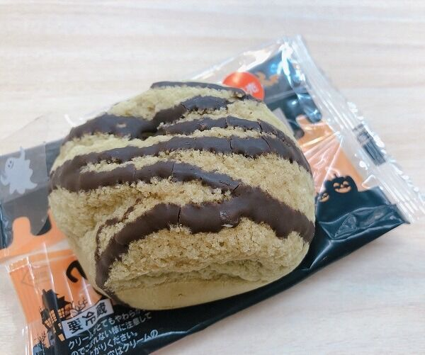 【セブンスイーツ】チョコメロンパンもこがハロウィンにぴったりな美味しさ♡