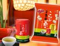 昆布の香りが広がる「マイクポップポーン 玉露園こんぶ茶味」が新発売!