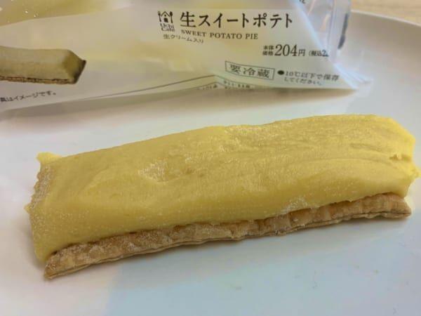 【ローソンスイーツ】お芋がギュっと濃厚!生スイートポテト