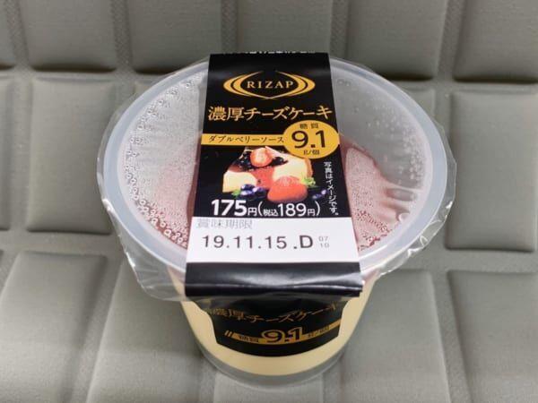 【ファミマ×RIZAP】コラボ商品 「濃厚チーズケーキダブルベリーソース」