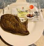 Wチョコの『ちょこもちたい焼き』は、食べ応え十分なチョコ好き必見デザート!