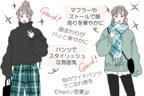 秋冬のほっこりアイテム♡小物からメインまでカワイイ「タータンチェック」