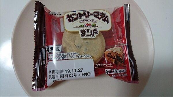 【新発売】人気の「カントリーマアムサンド」食べてみた♡