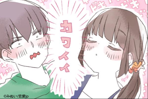 くぅ~カワイイやつめ…♡男心をグッと掴む「キス中の萌え仕草」