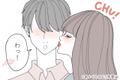 キミからしてよ…♡男が憧れを抱く「彼女にされたいキス」って?