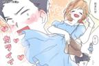 【最新版】モテモテ女子流の「デートの作法」4つ!