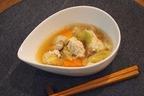 寒い日にピッタリ!野菜たっぷりレシピ「肉団子のほっこり味噌スープ」