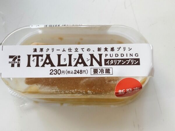 【セブンスイーツ】イタリアンプリンが濃厚チーズ味でやみつきな美味しさ♡