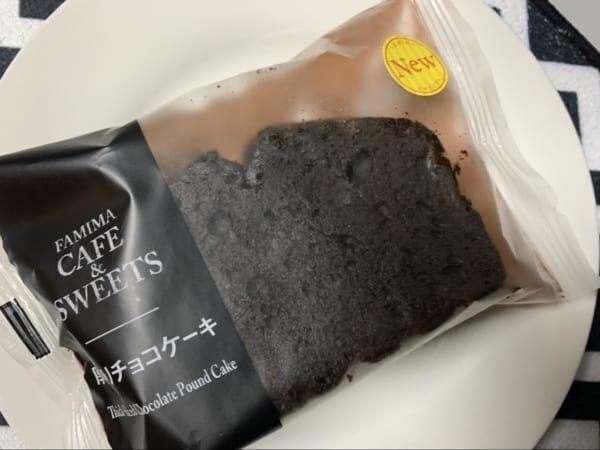【ファミマ】濃厚で大満足な「厚切りチョコケーキ」