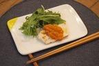 【万能オリジナルソース】で食べるお魚レシピ「メカジキの香味ソースがけ」