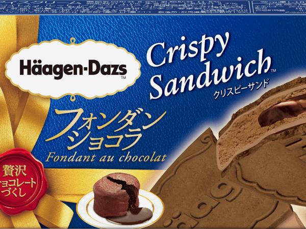 【ハーゲンダッツ】新作クリスピーサンド「フォンダンショコラ」がクセになる美味しさ!
