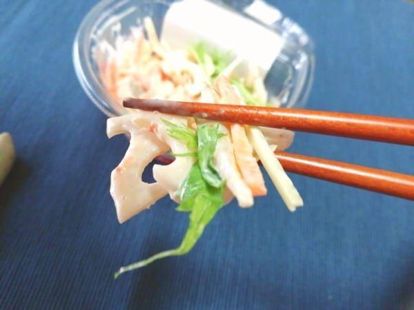 【ファミマ】の「シャキシャキ根菜明太サラダ」食べ応え抜群!