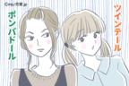 【男から聞いた】デートでしてほしくない「女性のダサい髪型」4選