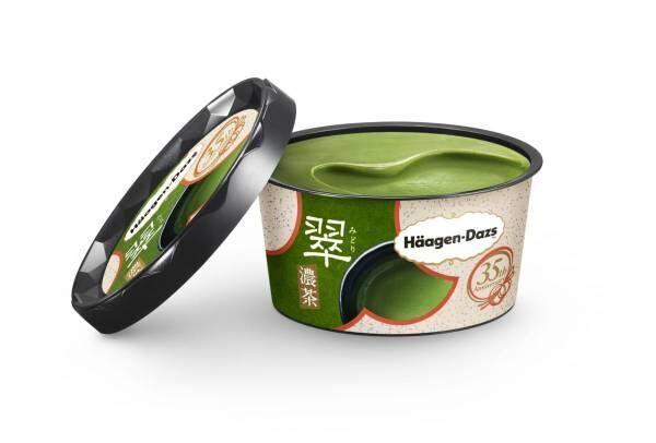 【ハーゲンダッツ】35周年記念で再登場した「翠~濃茶」が年末ご褒美にピッタリ♡