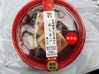 【期間限定】セブンの北海道産小豆を味わう「おしるこ」栗入りは抜群のおいしさ♡
