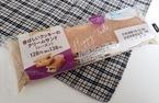 【ファミマ】「香ばしいクッキーのクリームサンド」は食べ応え抜群スイーツ!