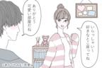 密室にふたりだけ♡男性が憧れる【おうちデート】って?