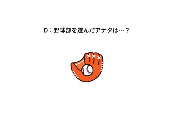 【恋愛診断】実は素質アリ…?!アナタの「隠れストーカー度」は何%?