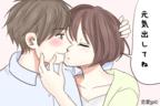 もう一回しよ…♡男が気持ちいいと思う「相性の良いキス」とは