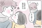 これでイチコロ♡男心をガシッと掴む「キスの仕方」とは