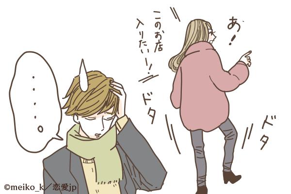 【これはやめて…!】男性が幻滅する「冬デートのNG行動」
