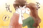 【このキスでチェック♡】キスの仕方で「あなたの本命度」がわかる♡
