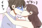 おぉまじか…(笑)男が二度としたくない「がっかりキス」