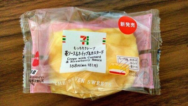 【食べなきゃ損♡】いちごの日にピッタリの甘酸っぱセブンスイーツ4選!