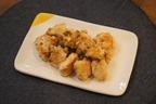【簡単レシピ】しっとり柔らか!「鶏むね肉のねぎ塩レモンだれ」