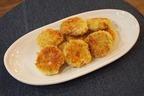 【簡単】手作りフライ「カレー風味はんぺんチーズフライ」はお弁当にも!