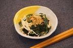ほっと落ち着く♡【和の小鉢レシピ】ほうれん草とえのきのお浸し