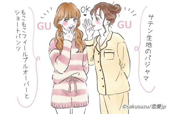 【GU】カラバリもデザインも可愛すぎ♡「ゆったりパジャマ」4選