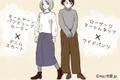 【GU】女の子っぽくてカワイイ♡彼氏に喜ばれる「冬のデートコーデ」4つ