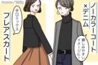 【ZARA】オトナ可愛いを目指すなら♡アイテム別「冬の着こなし術」4選