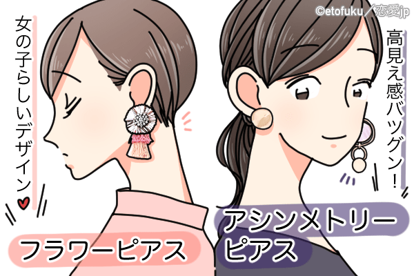 【ZARA】顔周りが一気に華やか♡個性的でカワイイ「大ぶりピアス」4つ