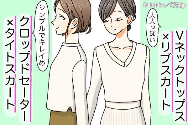 【ユニクロ】デキる女って感じ♡華奢見えもする「きれいめコーデ」4選