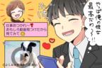 忙しい彼氏もイチコロ♡彼が惚れ直す「彼女の神対応」4つって?
