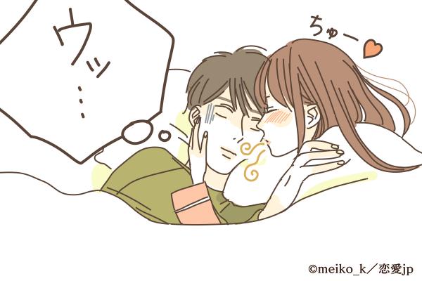 【これが別れ道!】「上手いキス」と「下手なキス」の違い