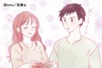 【永遠に大好きを約束します♡】「彼氏が浮気しない」彼女の特徴