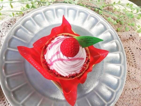 【シャトレーゼ】ボリューム満点♡「濃い苺のモンブラン」