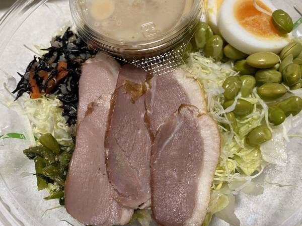 【ローソン】美味しくって健康的♡「アイアンチャージサラダ」で手軽に鉄分を摂取!