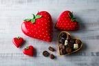 【2020年最新】バレンタイン限定♡「ハート型ボックス入りチョコレート」おすすめ4選