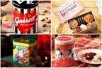 もういくつ寝るとバレンタイン♡【数量限定】バレンタインデザイン缶が可愛い!