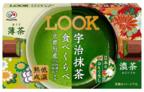 2月6日は《抹茶の日》 コンビニで買える新発売の抹茶お菓子5選!