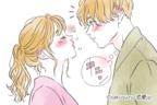 【これが違い!】「上手いキス」と「下手なキス」の分かれ道