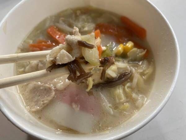 【ローソン】ヘルシーに満腹感を味わえる「9種具材のちゃんぽんスープ」